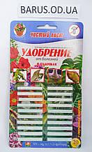 Удобрение для растений защита от болезней Чистый лист в палочках 30 шт