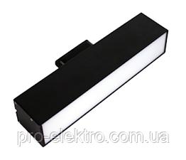 Трековый светодиодный LED светильник ZL4028134 Black 13W 4000k Z-Light