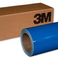 Синяя глянцевая пленка 3M 1080 Gloss Intense Blue