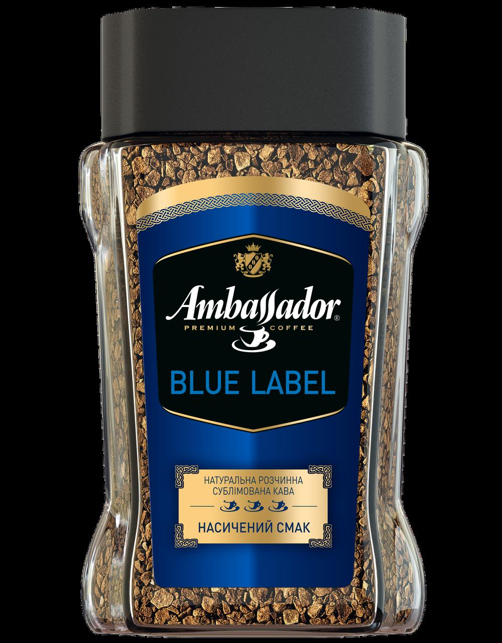 Кава Ambassador Blue Label розчинний 190 г у скляній банці
