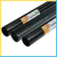 Агроткань черная  (100 г/м²) 3.4*50 м
