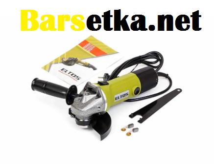 Болгарка Eltos МШУ 125-1300E (короткая ручка, регулятор оборотов)