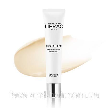 Антивозрастной крем для лица LIERAC CICA-FILLER CRÈME ANTI-RIDES RÉPARATRICE 40 мл