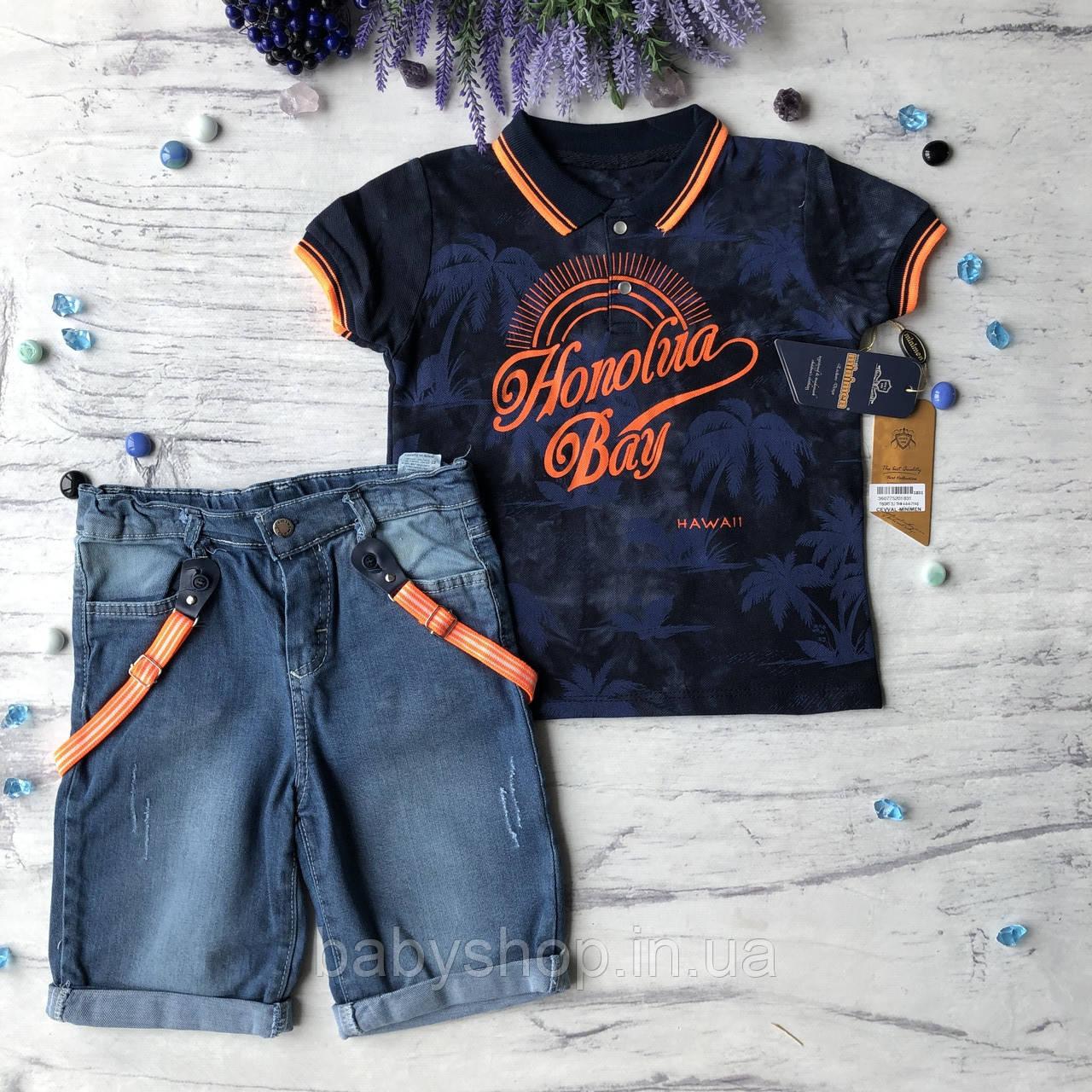 Летний джинсовый  костюм на мальчика 183. Размер 4 года, 5 лет, 6 лет, 7 лет