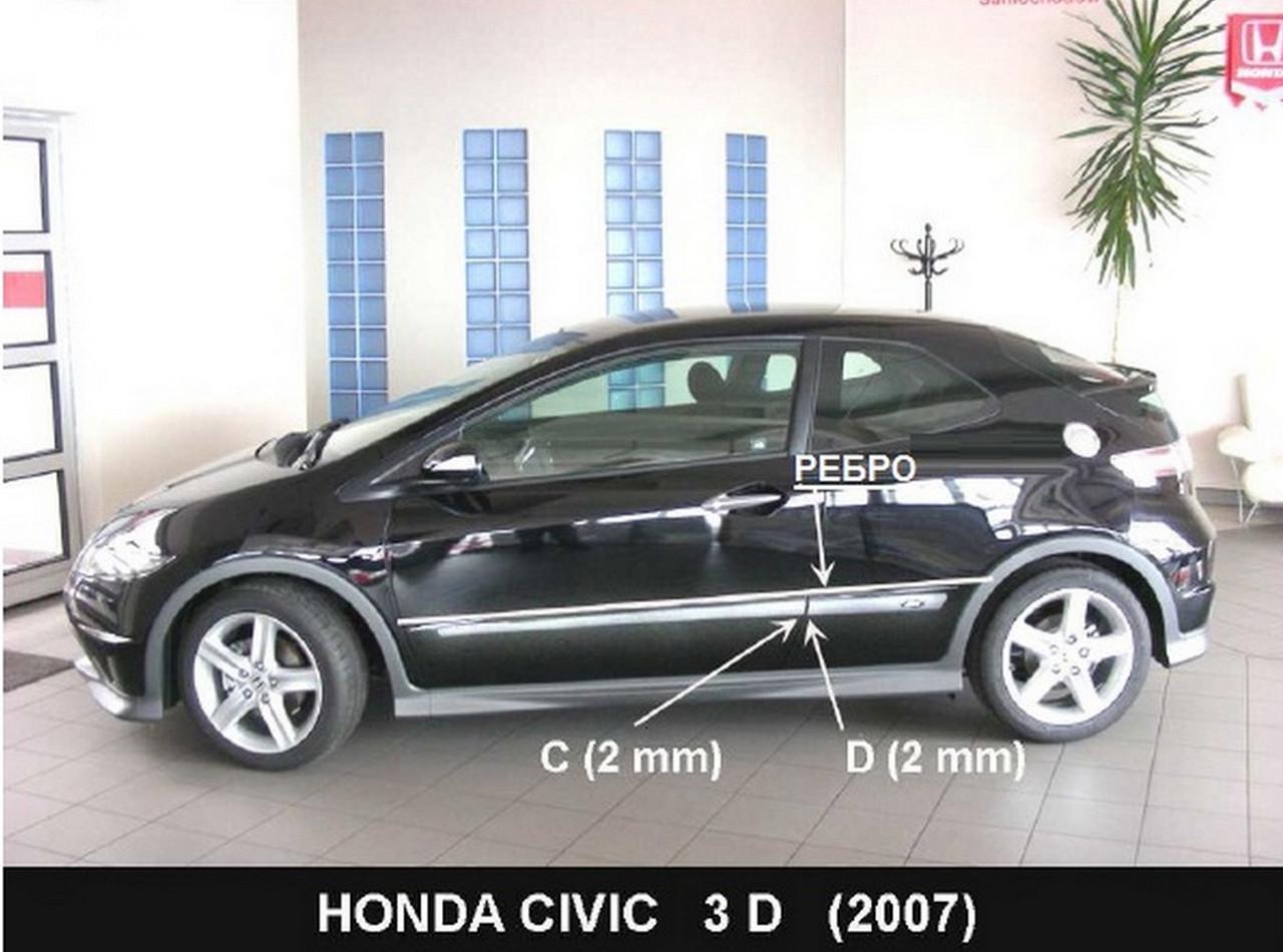 Молдинги на двері для Honda Civic Mk8 3Dr H/B 2006-2011, фото 3