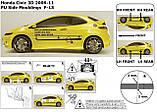 Молдинги на двері для Honda Civic Mk8 3Dr H/B 2006-2011, фото 4