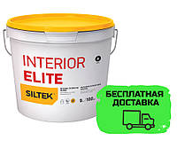Краска латексная матовая Interior Elite премиу-класса , база А, 4,5 л