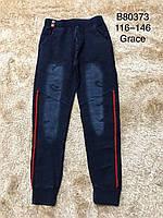 Брюки под джинс с легким начёсом для мальчиков оптом, Grace, 116-146 см, Арт. B80373