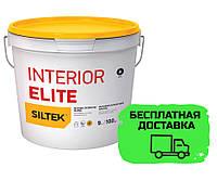 Краска латексная матовая Interior Elite премиу-класса , база А, 9 л