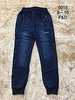 Брюки под джинс с легким начёсом для мальчиков оптом, F&D, 8-16 лет, Арт. 5016