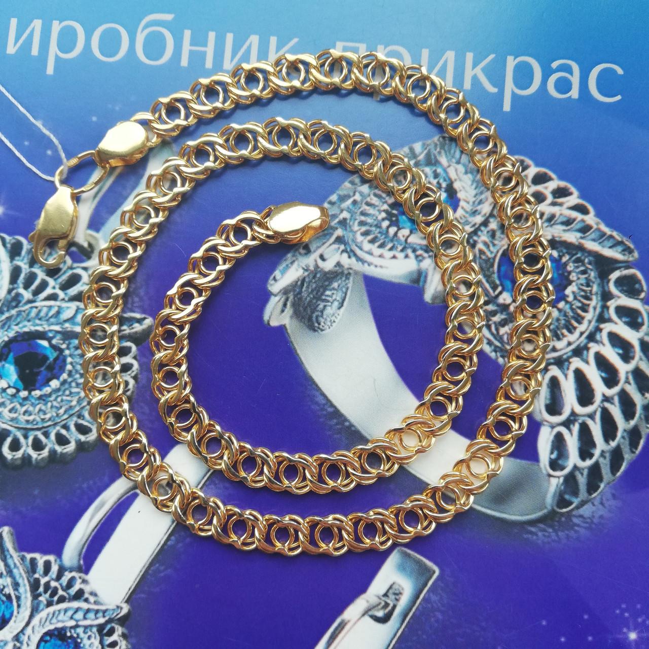 Серебряная позолоченная цепочка, 450мм, плетение Арабский бисмарк, 22 грамма