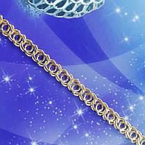 Серебряная позолоченная цепочка, 450мм, плетение Арабский бисмарк, 22 грамма, фото 2