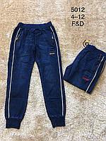 Брюки под джинс для мальчиков оптом, F&D, 4-12 лет, арт. 5012