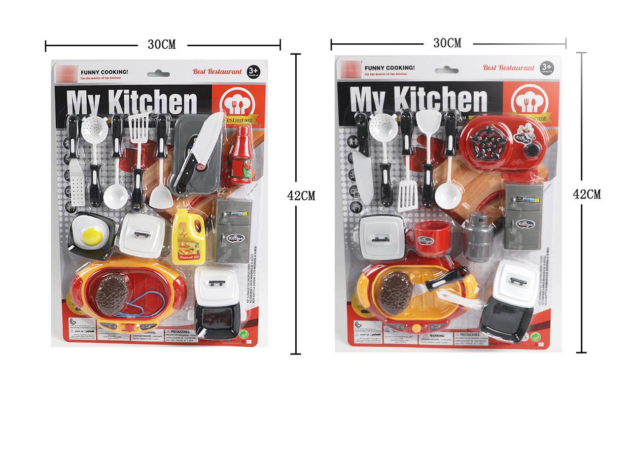 Набор кухонный