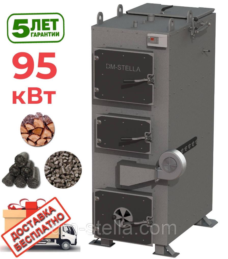 Твердотопливный котел 95 кВт DM-STELLA (двухконтурный)
