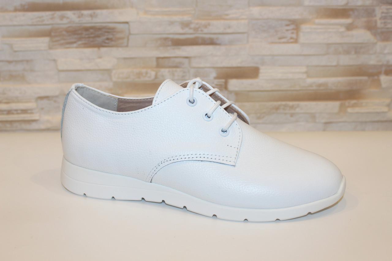 Туфли белые женские натуральная кожа Т1049