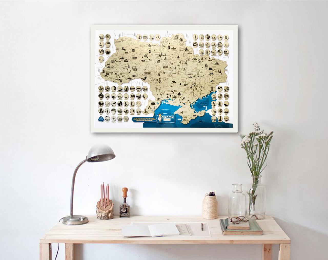 Самая подробная скретч карта Украины My Map Ukraine edition на украинском языке - фото 2
