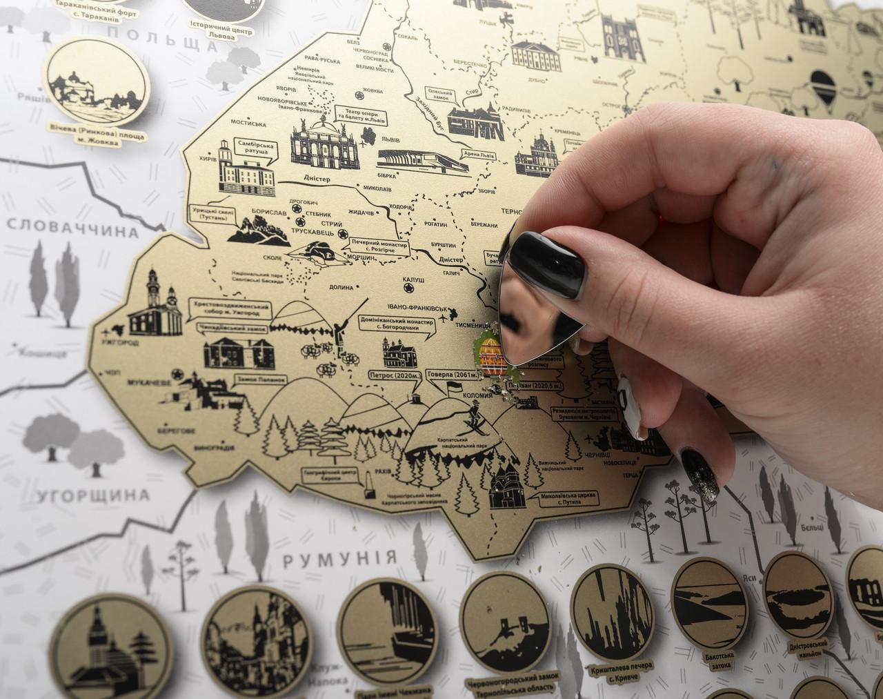 Самая подробная скретч карта Украины My Map Ukraine edition на украинском языке - фото 4