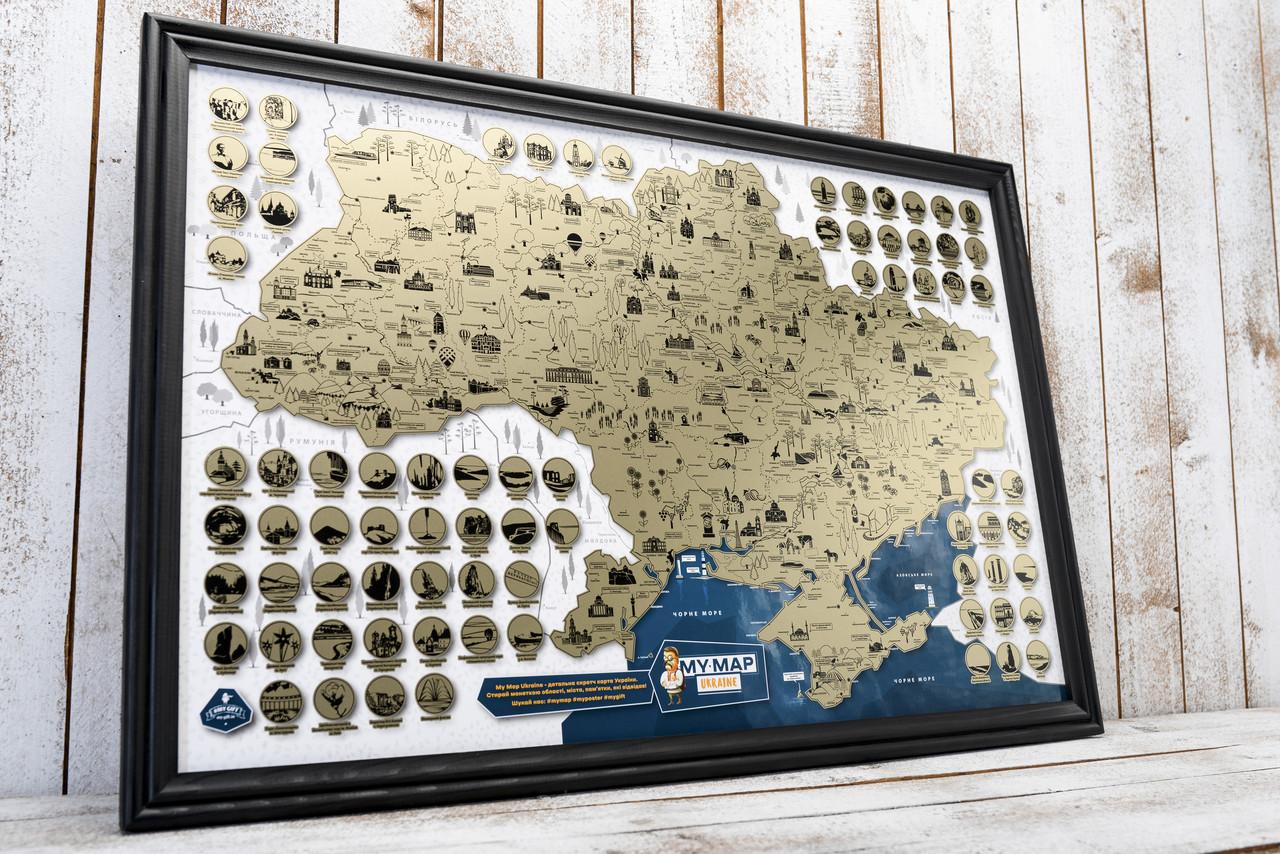Самая подробная скретч карта Украины My Map Ukraine edition на украинском языке - фото 6