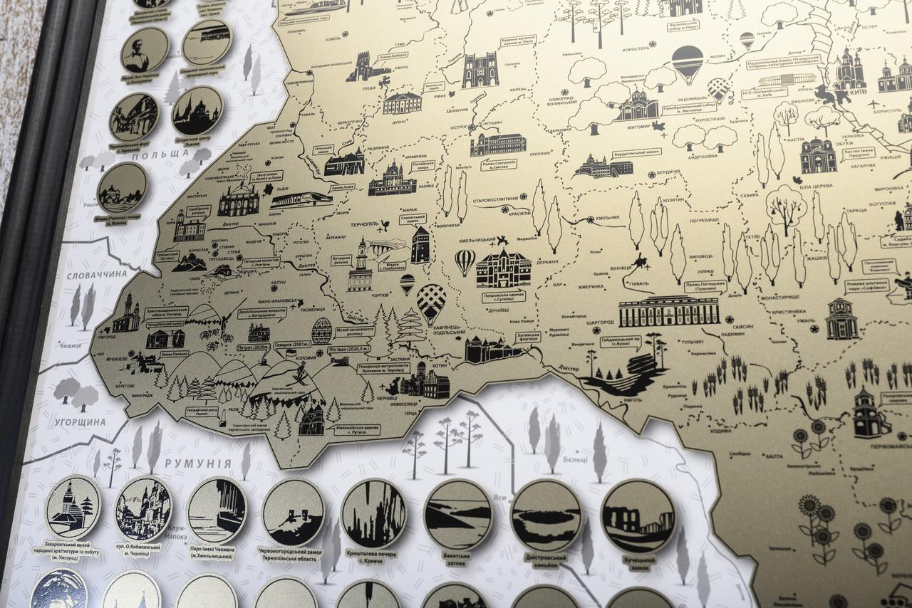 Самая подробная скретч карта Украины My Map Ukraine edition на украинском языке - фото 7