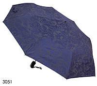 Зонт женский полуавтомат синий с разводами