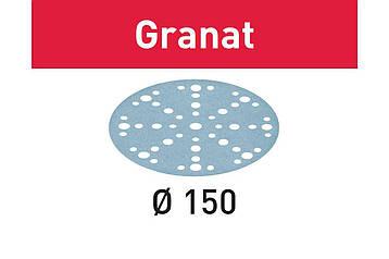 Шлифовальные круги Granat STF D150/48 P40 GR/50