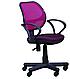 Кресло компьютерное -Кресло Регби HR MF Chrome А-23, фото 2