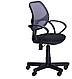 Кресло компьютерное -Кресло Регби HR MF Chrome А-23, фото 3