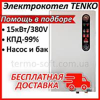 Электрический котел Tenko Стандарт Плюс 15кВт, 380В. Электрокотел Тенко для отопления дома, квартиры