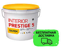 Бархатно-матовая краска для сухих и влажных помещений Siltek Interior Prestige 5, база А 0,9 л