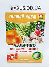 Удобрение для лука, чеснока и пряных трав Чистый Лист 300 грамм