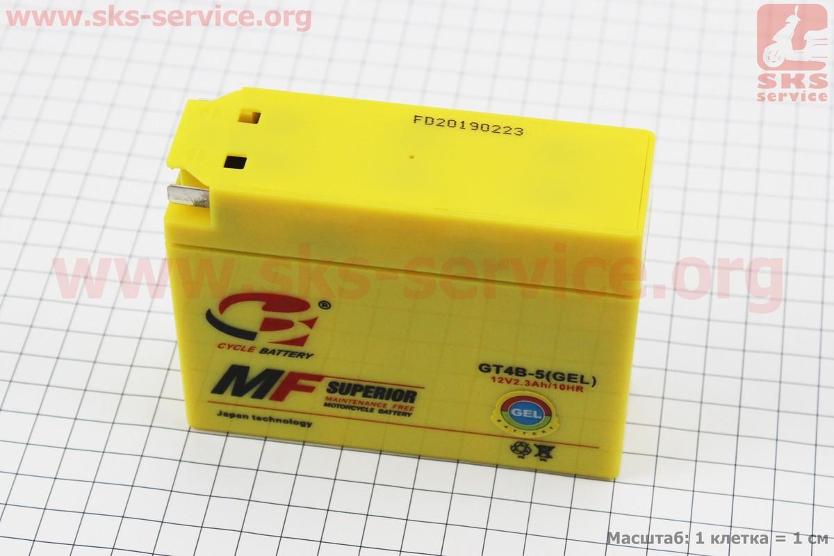 "Аккумулятор ""таблетка-Yamaha/suzuki"" GT4B-5 (L113*W39*H87mm), 2020 (завод OUTDO)"