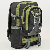 Рюкзак туристический бескаркасный DTR, полиэстер, нейлон, р-р 49+10х33х14см, 50л, оливковый (11067)
