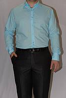 Бирюзовая приталенная рубашка
