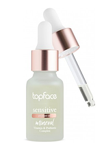 Масло-праймер Sensitive Primer Oil Topface PT564