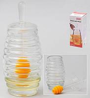 Медовница стеклянная с силиконовой палочкой, емкость для меда 250 мл