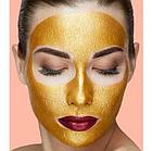 [ОПТ] Маска для обличчя Dexe gold/black, фото 3