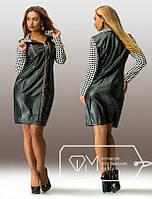 Платье ск1205/1, фото 1