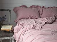 Комплект постільної білизни двоспальний  LIMASSO рожевий