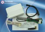 """ППК """"GSM 3x5"""""""