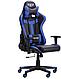 Кресло компьютерное/геймерское -VR Racer Dexter Megatron, фото 5