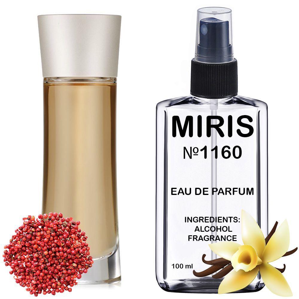 Духи MIRIS №1160 (аромат схожий на Armani Mania) Жіночі 100 ml