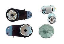 Редукторы, моторы и шестерни для детских электромобилей