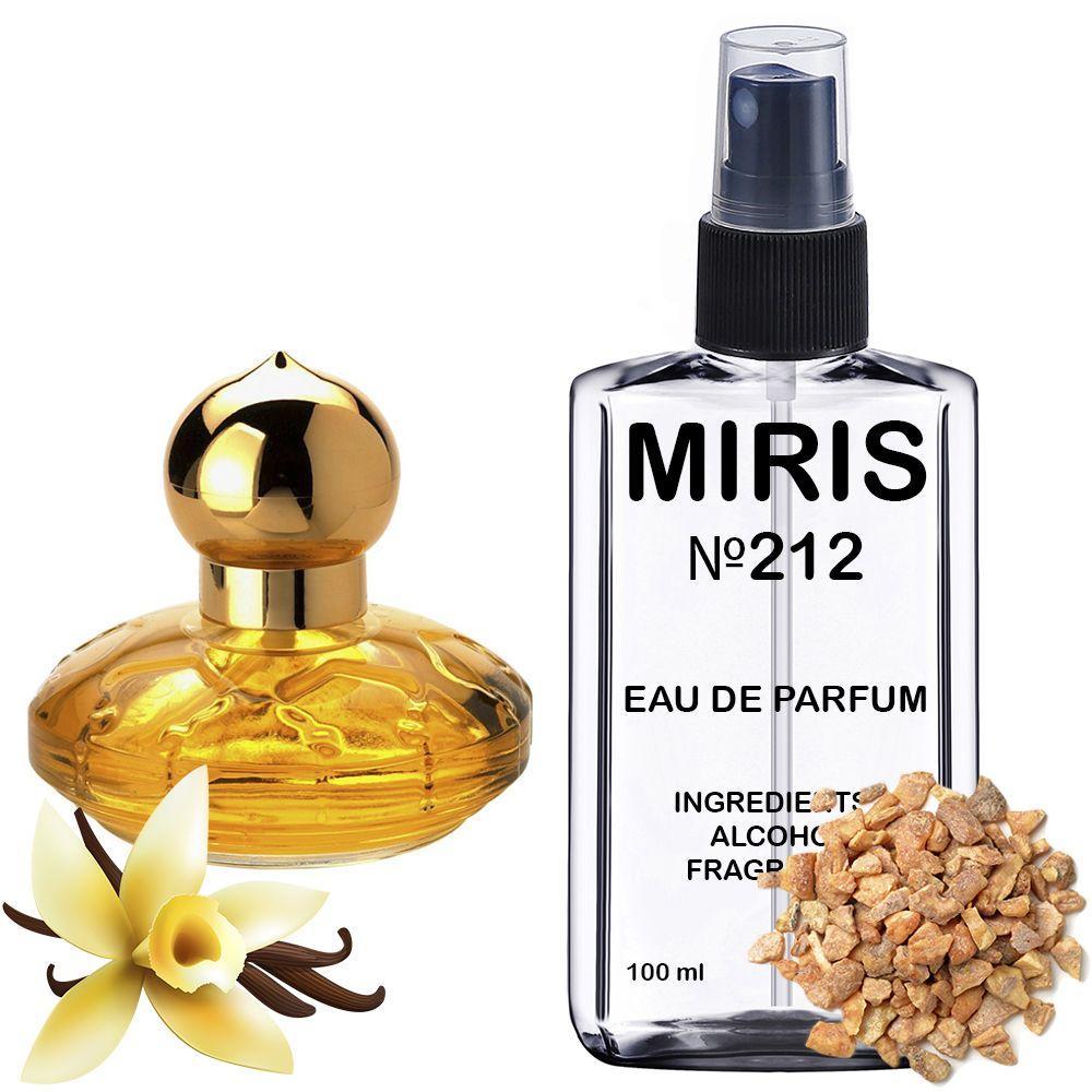 Духи MIRIS №212 (аромат похож на Chopard Casmir) Женские 100 ml