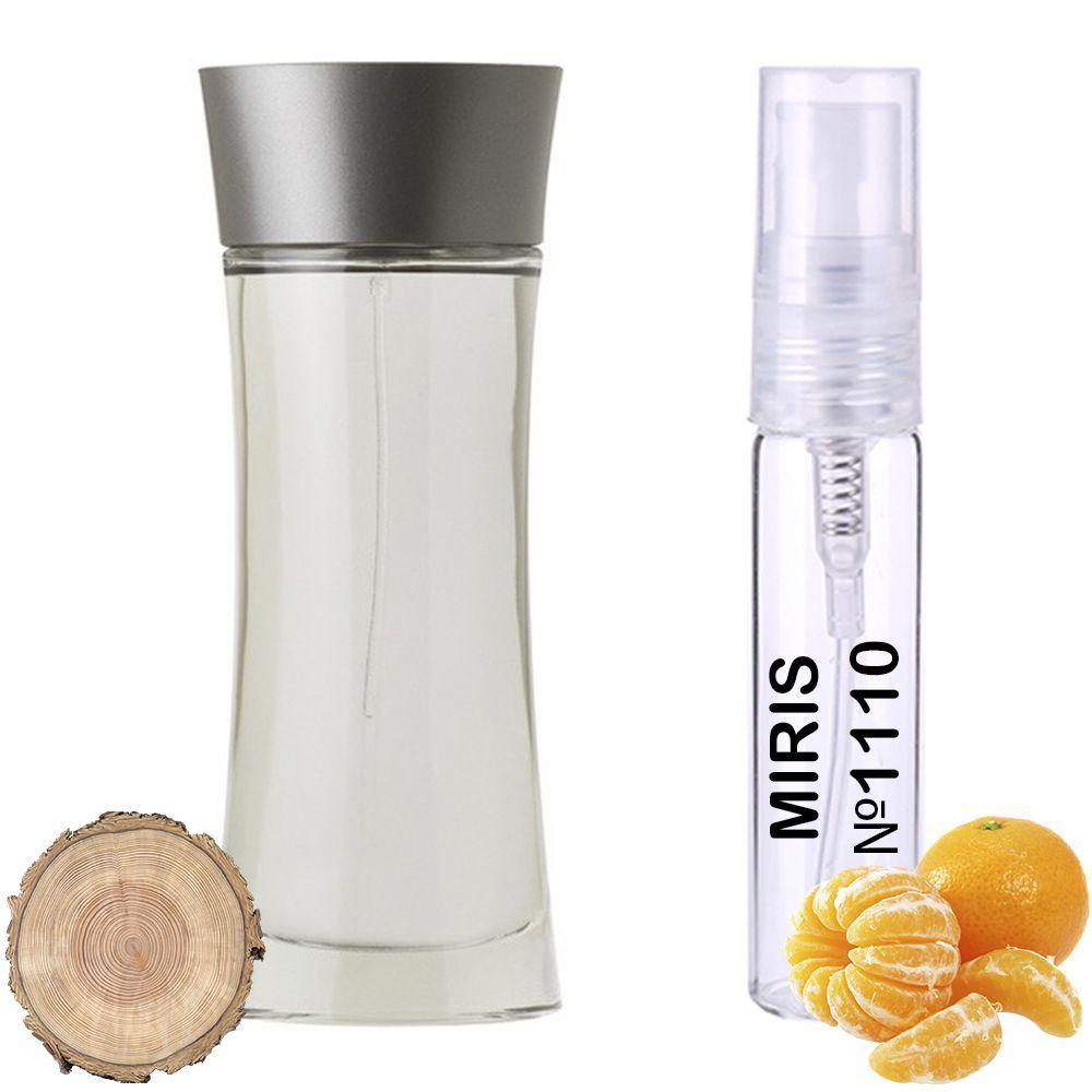 Пробник Духов MIRIS №1110 (аромат похож на Armani Mania) Мужской 3 ml