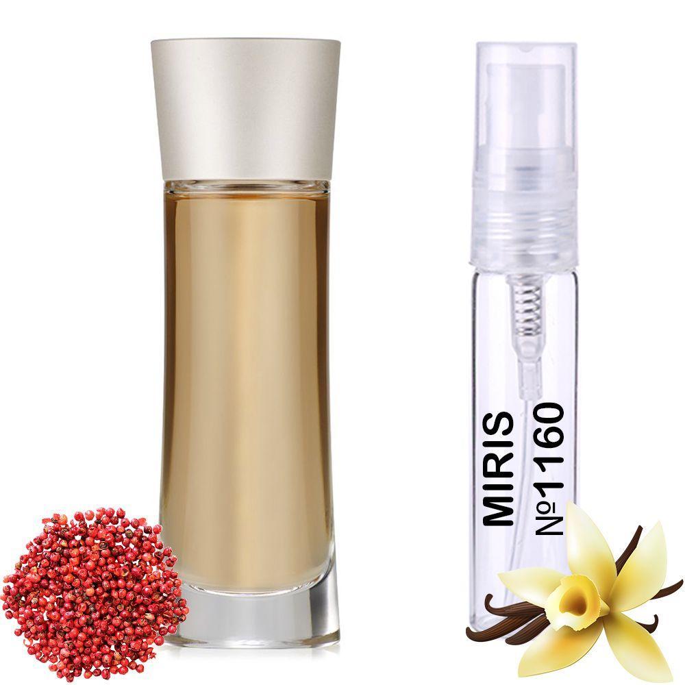 Пробник Духов MIRIS №1160 (аромат похож на Armani Mania) Женский 3 ml