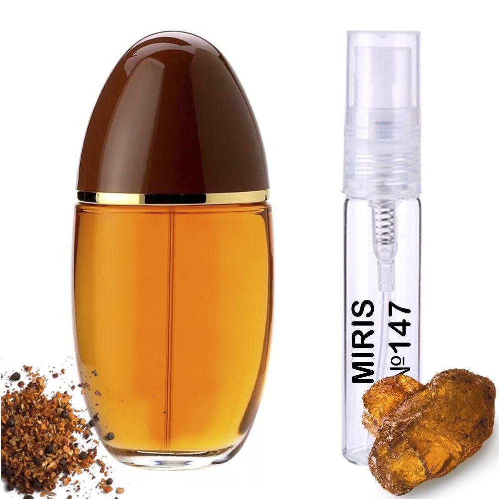 Пробник Духов MIRIS №147 (аромат похож на Calvin Klein Obsession) Женский 3 ml