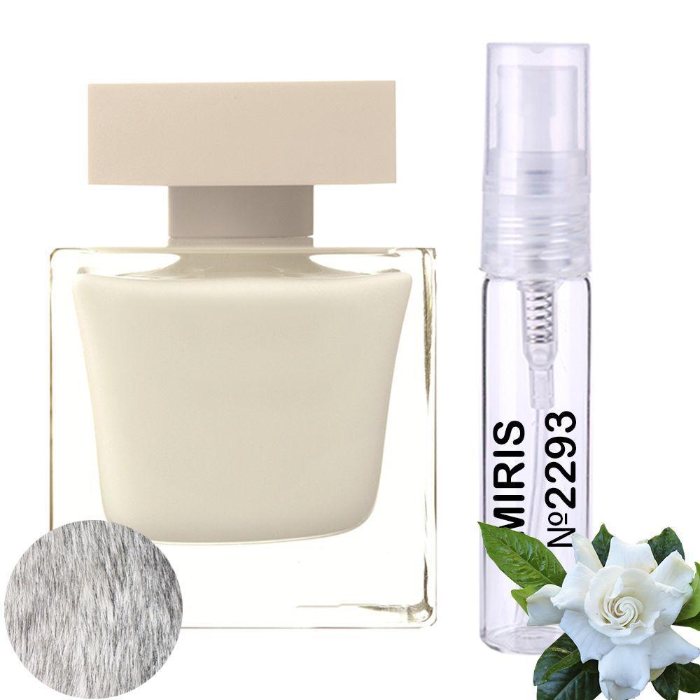 Пробник Духов MIRIS №2293 (аромат похож на Narciso Rodriguez Narciso) Женский 3 ml