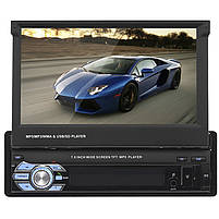 """Автомагнитола 1 дин Lesko 9601G экран 7"""" GPS навигатора автоматически выдвижной экран автомобильная WinCE, фото 2"""