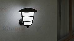 Чорний садовий світильник RILA 23L-UP Kanlux